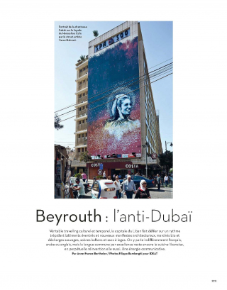gallery/urban spirit bdyrouth_ideat_page_03